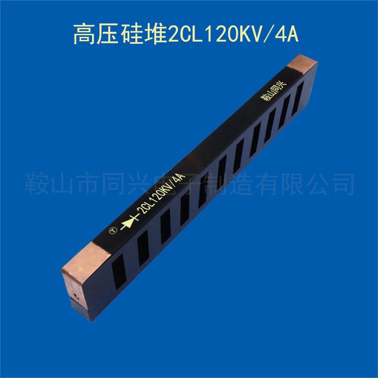 2CL120KV/4A