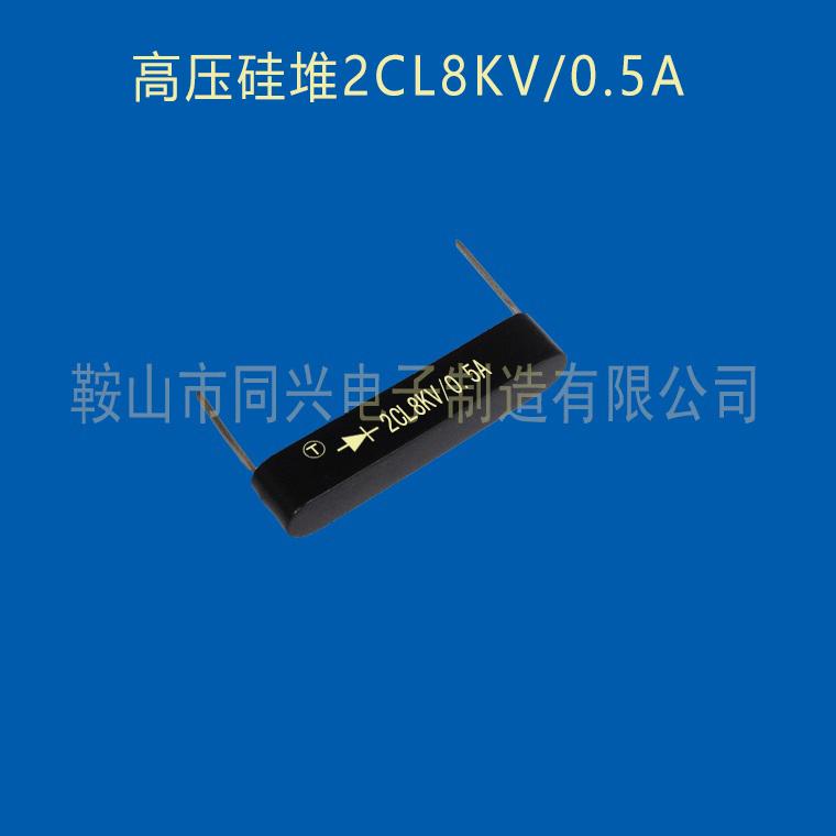 2CL8KV/0.5A