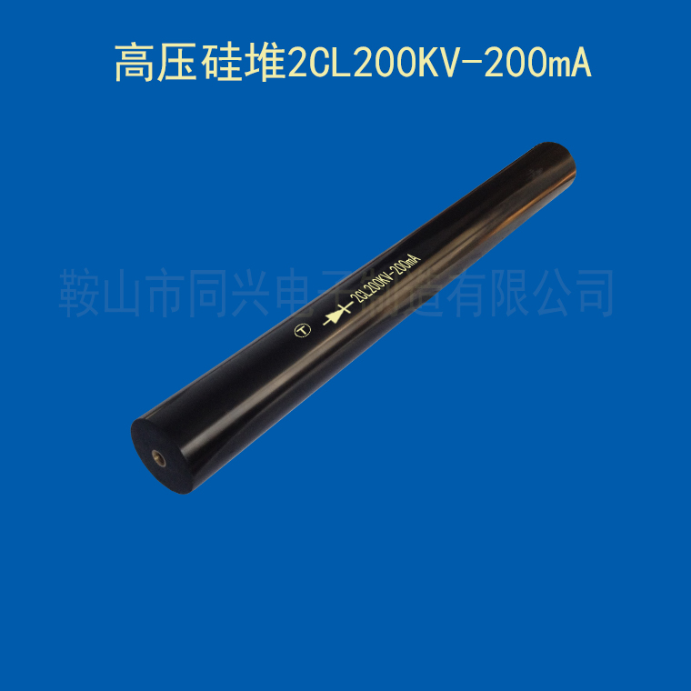 2CL200KV/200mA