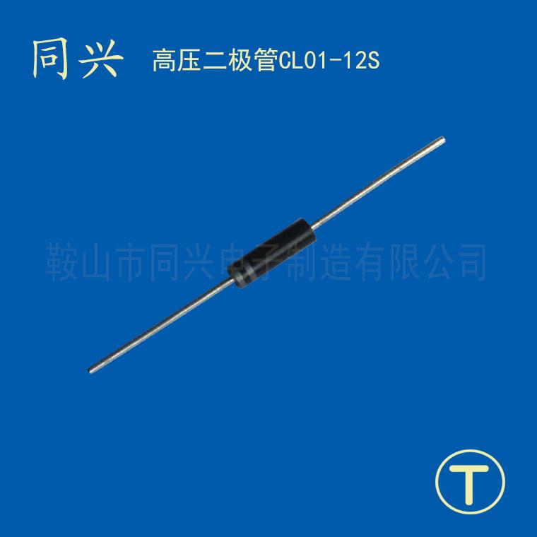 CL01-12S