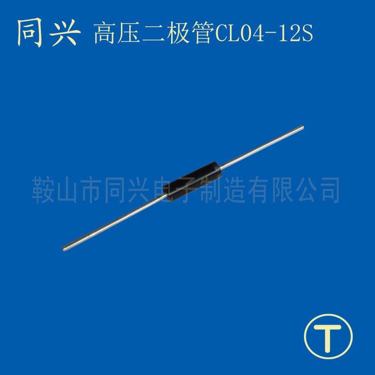 CL04-12S