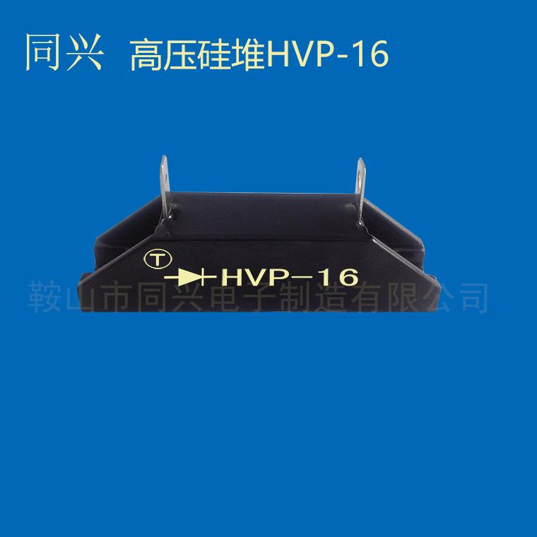 HVP-16